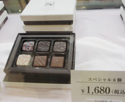 Le Cacaotie 2013年バレンタインチョコ