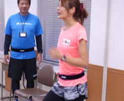 Phスポーツベルト西谷Run