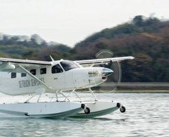 Seaplaneは滑走路要らず