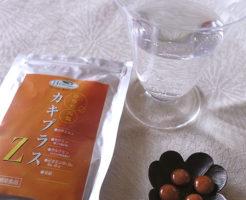 カキプラスZとサプリ4錠と水
