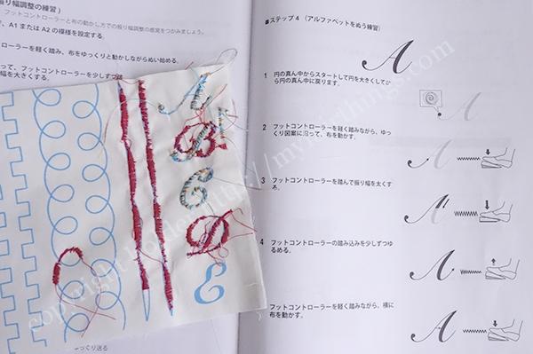 「OEKAKI 50」の文字練習用キット