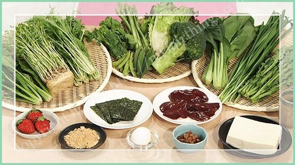 ガッテン 葉酸の多い野菜
