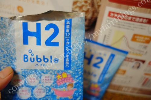 水素バスバブル