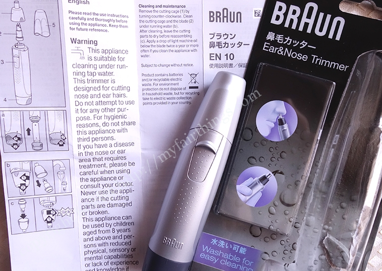 BraunNoseTrimmer ブラウン 鼻毛カッター