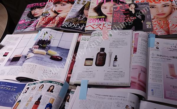 HANAオーガニックの記事が載った雑誌