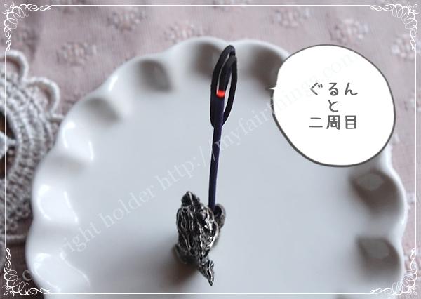 流川香の和の香 輪になって灰が落ちない
