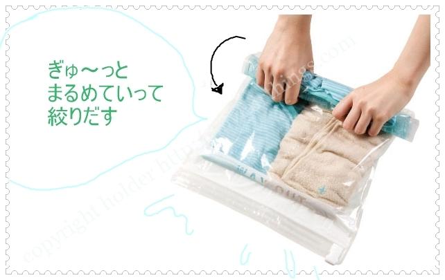 洗濯パックの脱水工程