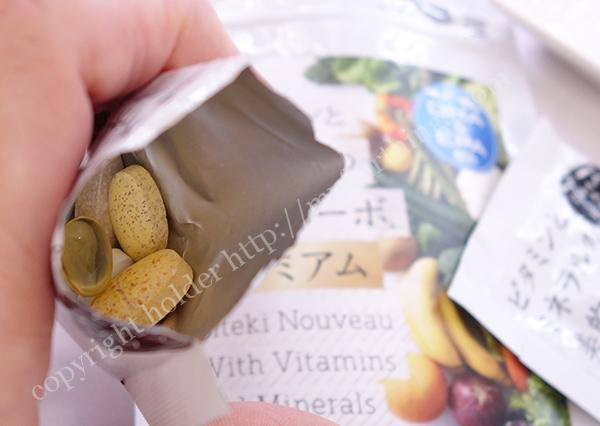 美的ヌーボの小袋には一日の分が全部入っています。
