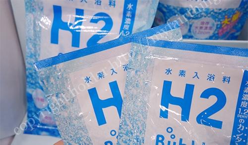 水素水入浴剤