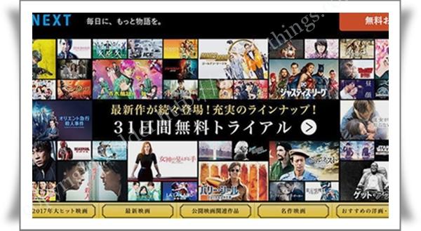 U-NEXT洋画31日無料トライアルバナー
