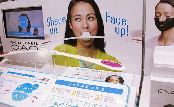 顔筋トレーニングでほうれい線が薄くなる
