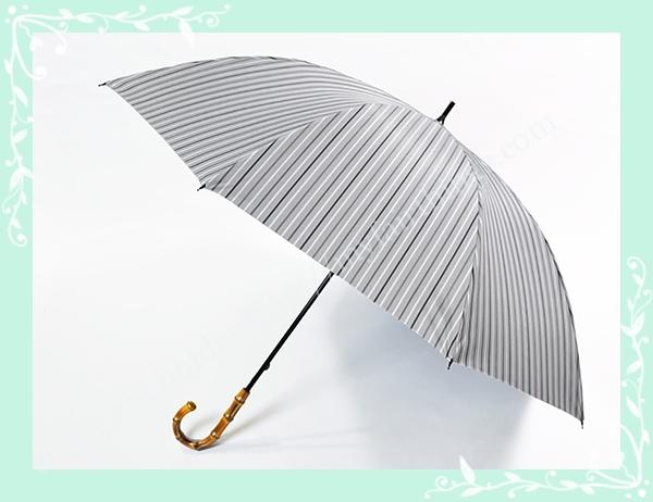 サンバリアLLサイズ日傘