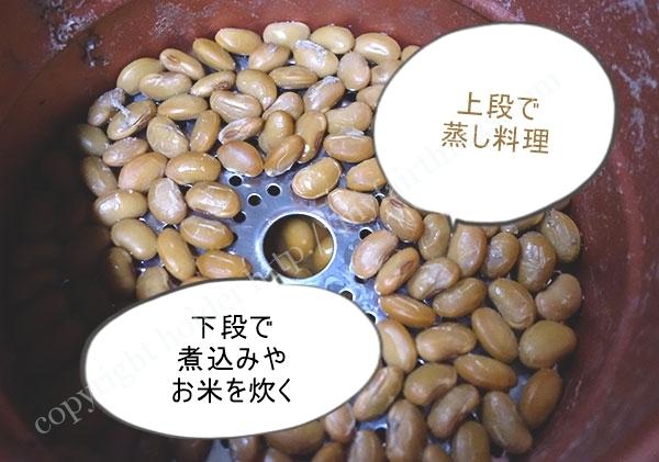 上は蒸し豆下は煮豆