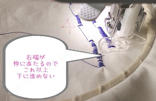 刺繍枠とおえかき縫い押さえ