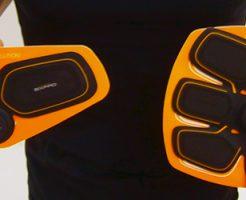 sixpadセット