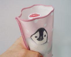 ペンギンのタオル地ボトルホルダー