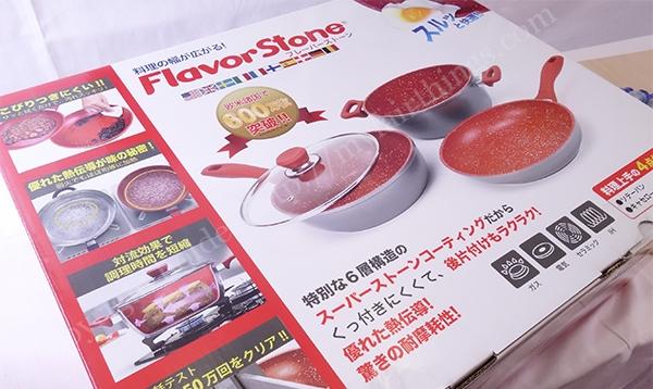 flavorStoneのSet