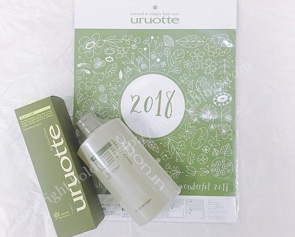 uruotteの福袋2018年が早くも発売