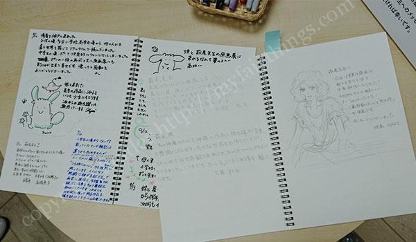 萩尾望都さんへのノート