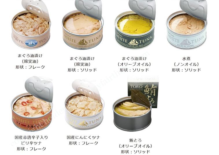 ツナ缶の種類が多いモンマルシェ