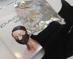 パオのマスク本体