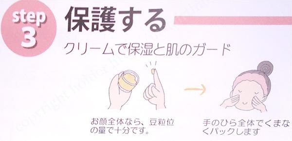 みつろうクリームは米粒ほどで充分