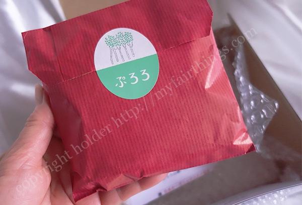 ぷろろ化粧品トライアルセットの赤い紙袋
