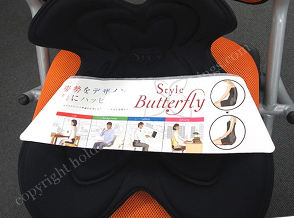 styleButteflyの黒