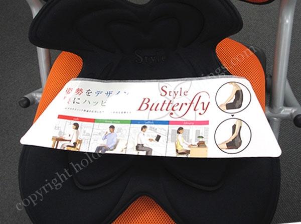 styleButteflyの黒